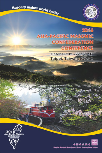 2016 Asia Pacific Masonic Confederation Conference